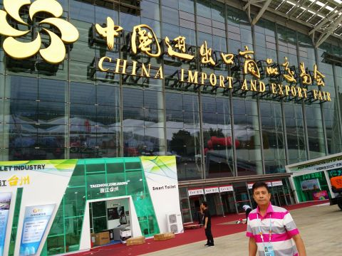 Francis Hinayhinay China Import Fair